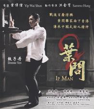 Ip Man 2 (Blu-ray)