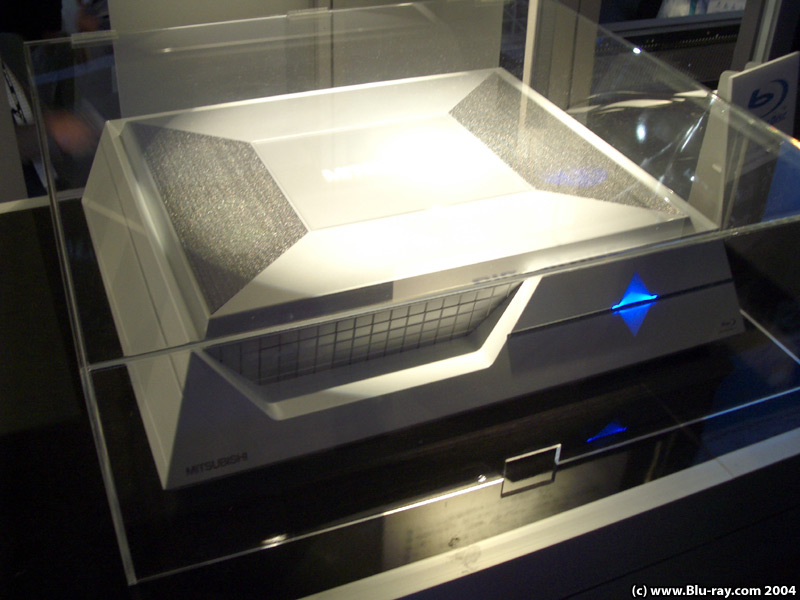 Blu-ray recorders Mitsubishi