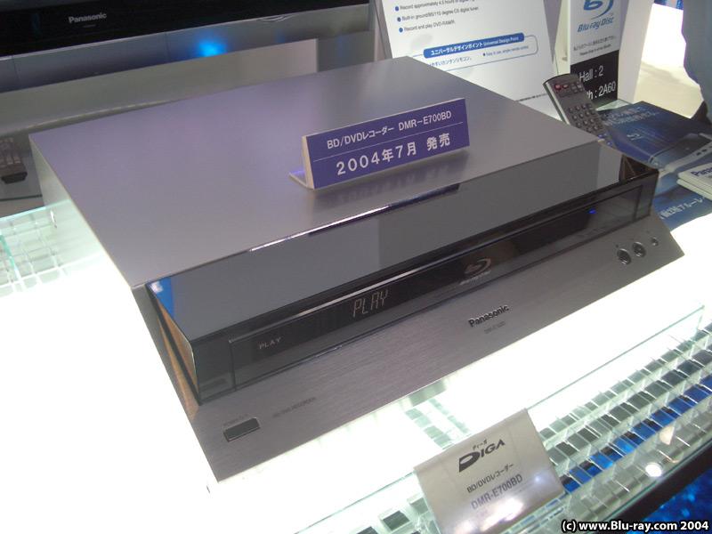 Blu-ray recorders Panasonic